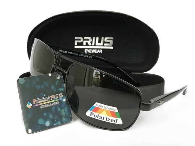 Okulary Polaryzacyjne Aviatory Niskie Czarny 11C1
